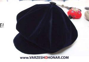 آموزش ساخت کلاه