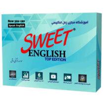 بهترین پکیج نرم افزار آموزش زبان انگلیسی